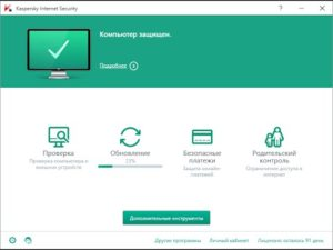 Интерфейс Kaspersky Internet Security